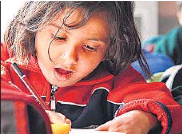 Govt fixes upper age limit for nursery...